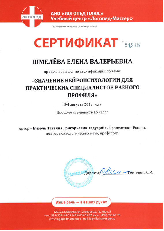 сертификат011.jpg