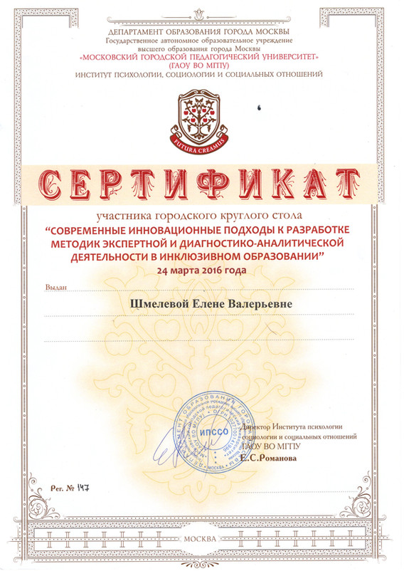 сертификат009.jpg