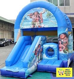Moana mini slide combo bouncy castle hire perth cheap bouncy castles Swan Valley Castle Hire Ellenbrook bouncy castles