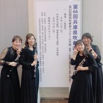 20190811兵庫県吹奏楽コンクール_190904_0069.jpg