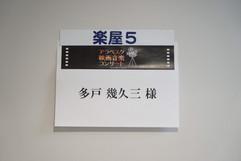 映画音楽コンサート カメラマン撮影_190507_0103.jpg