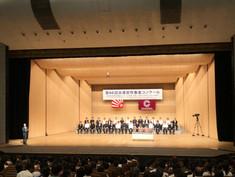 20190811兵庫県吹奏楽コンクール_190904_0049.jpg