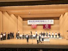 20190811兵庫県吹奏楽コンクール_190904_0045.jpg