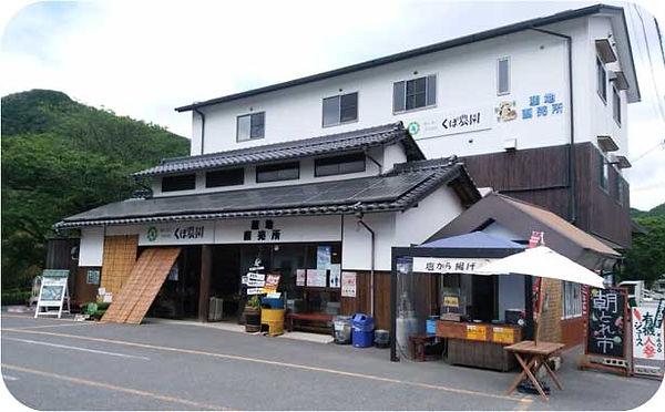 tyokubai_4.jpg