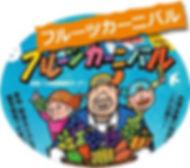 tyokubai_5.jpg