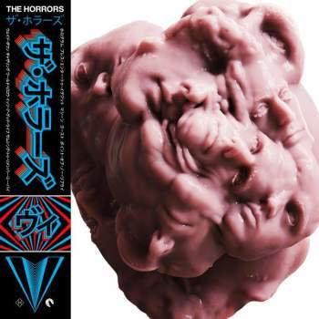 Horrors - Hologram