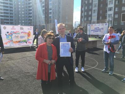 В Ленинградской области официально стартовала Лига школьного спорта