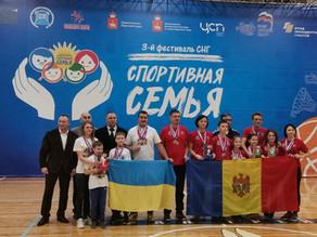Семейные команды из стран СНГ посетили Пермский край