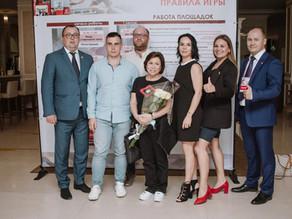 Форум «Стратегия развития 2030 – правила игры» прошел в Ульяновске