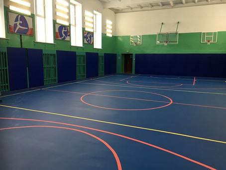 Реконструкция спортивных залов в сельских школах