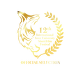 12th IIUSFF Official Selction (Gold-Tran