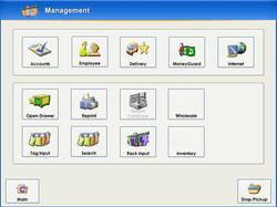 Management Screen