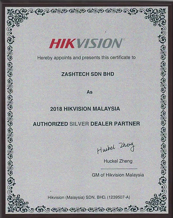 Hikvision_authorize.png