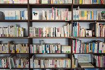 Zichron Yaakov Library