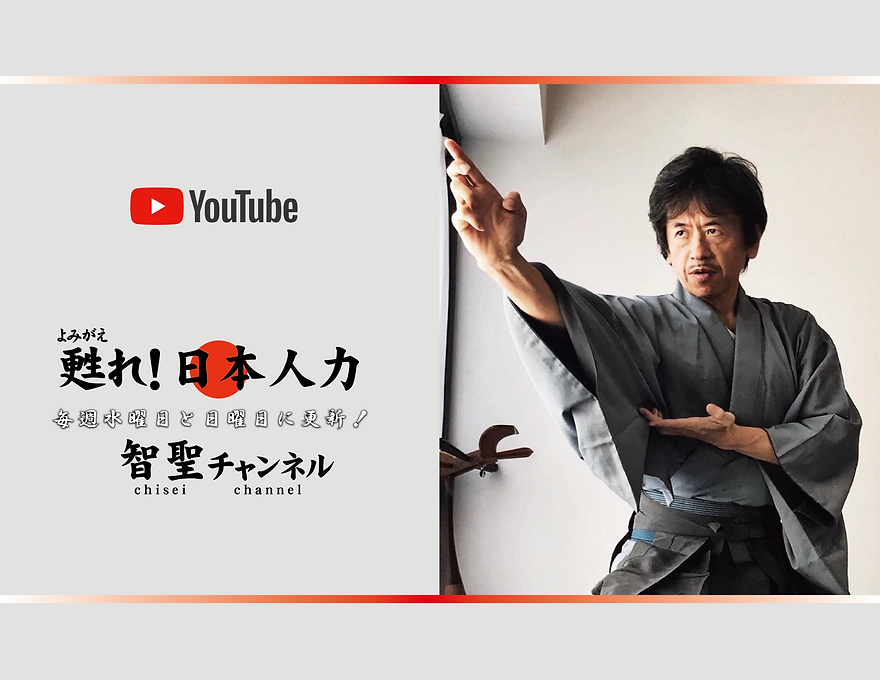 youtube紹介.png