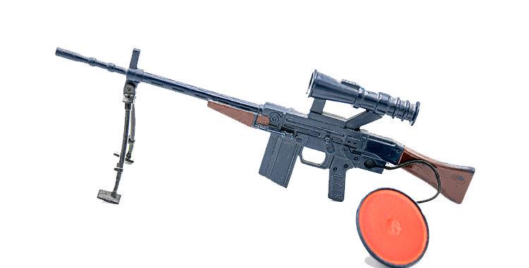 GI Joe Vintage Action Man Sniper Rifle