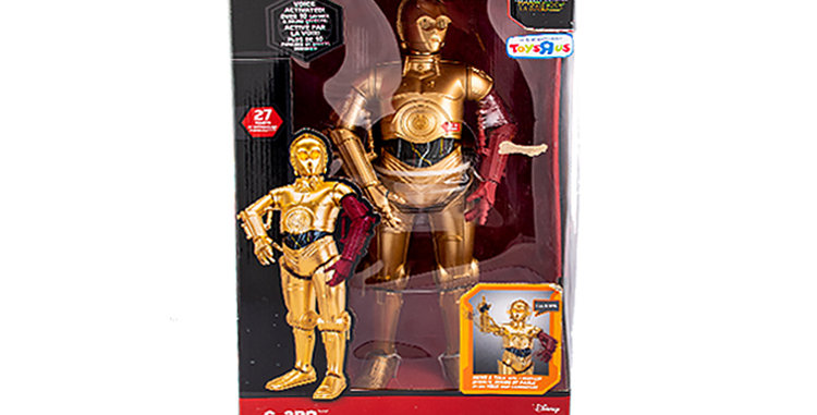 Large C3P0 Animatronic  With Try Me Button Toys Are Us Exclusive