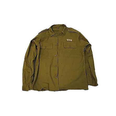 Militaria Uniform Shirt 1.jpg