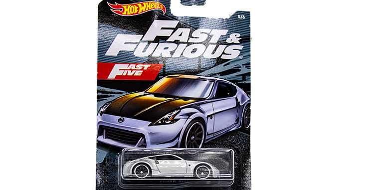 Fast and Furious  Nissan 379 Z