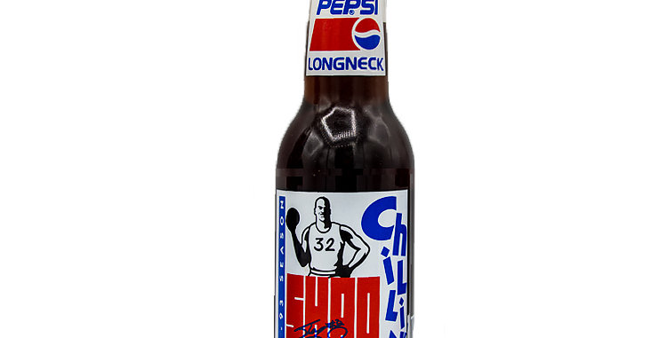 Pepsi Shaq Glass Bottle Titled  Chillin