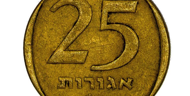 Israel 25 Agurot Coin