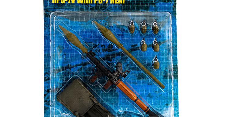 Famous 12 Inch RPG-7V