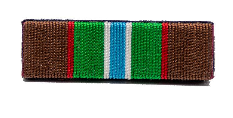 Militaria Israel Nili Ribbon Awarded to all who were members of Nili