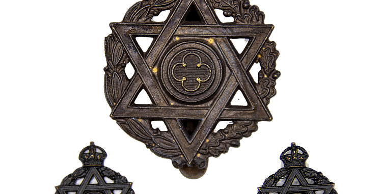 Original WWII British Chaplain Jewish Cap Badge Hallmarked J R Gaunt Birmingham