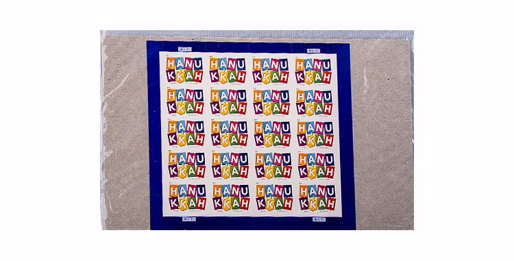 Stamp USPS commemorating the Chanukah Holiday