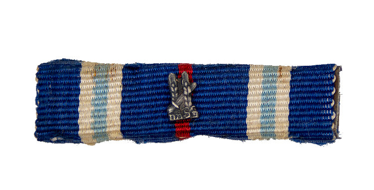 Israel Ribbon War of Independence  1948 with Palmach Device