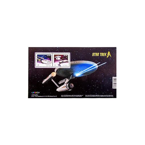 Stamp Canada Star Trek NCC 1701 Vs Kling
