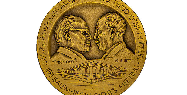 Israel Begin-Sadat Peace Medallion