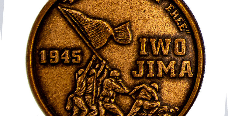 Iwo Jima 1945 Coin