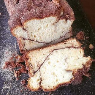 Cinnamon Swirl Gluten Free Quick Bread by Gluten Free on a Shoestring