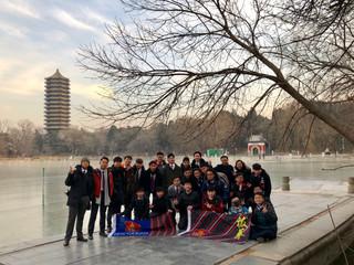 19-12-2018: 北大、清華、景山交流團