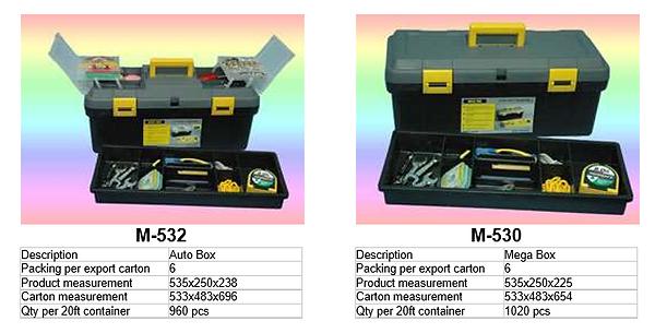 toolbox1.PNG
