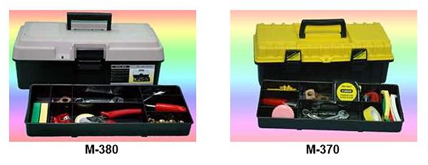 plastic tool box n Cambodia