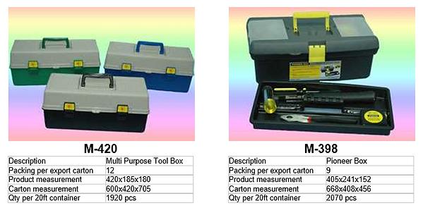 toolbox5.PNG