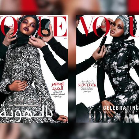 Qui est Halima Aden, le premier mannequin noir et voilé en couverture de Vogue Arabia?