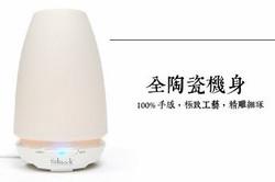 80711 雪姬陶瓷水氧機