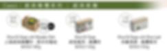 OLIVOS奧莉芙的橄欖手工皂 經典皂 萬用皂 木盤皂