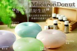 80702 馬卡龍甜甜圈水氧機