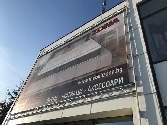 Зона -Пловдив