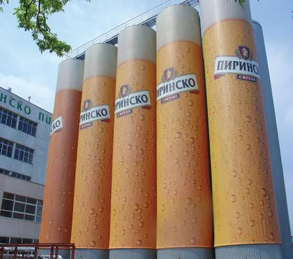 Пиринско пиво - Благоевград