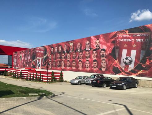 Футболна академия - Царско село