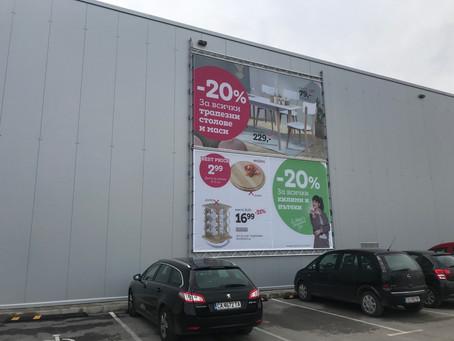 Рекламна система за изтегляне на банери във височина.