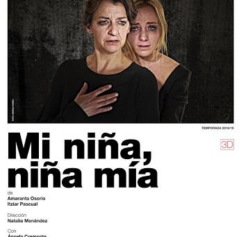 2019 MI NIÑA, NIÑA MÍA