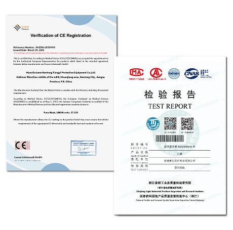 CE・国際認証取得の安心商品