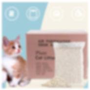 Tofu Litter.jpg