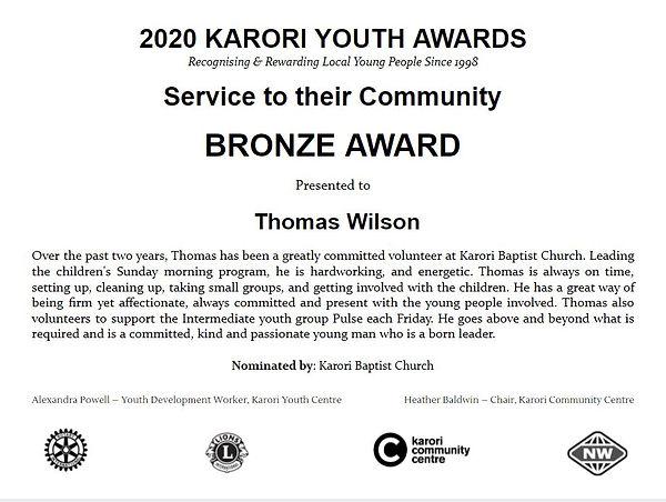 Thomas Wilson Bronze.JPG